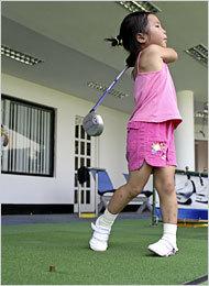 golf%20lessons.jpg