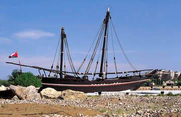 Sindbad Ship.jpg