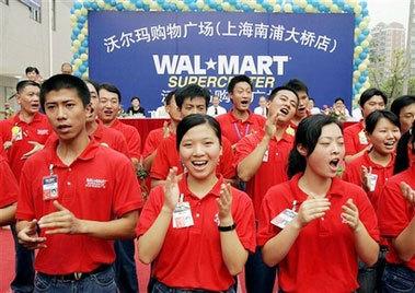 chinawalmart.jpg